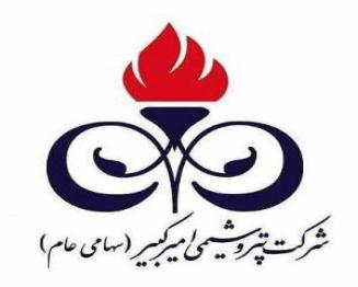 Amir Kabir Petrochemical Co